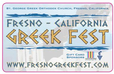 Fresno Greek Fest GiftCard